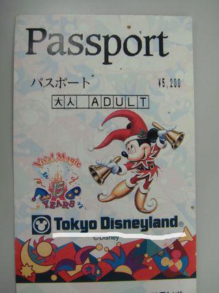 Disneyland1_1