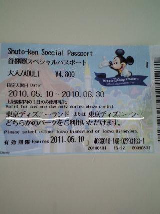 Disneyland2_2