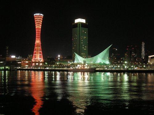 Kobe in 2009 (1)