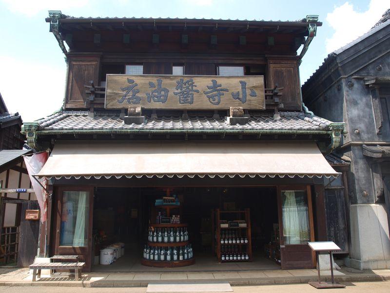 小寺醤油店P8262759